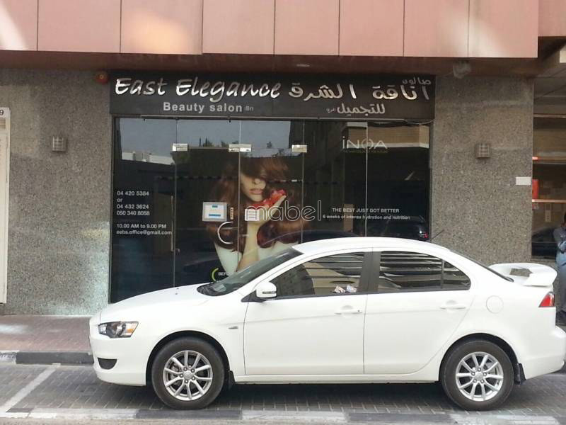 East Elegance Beauty Salon in TECOM, Dubai | Mabel