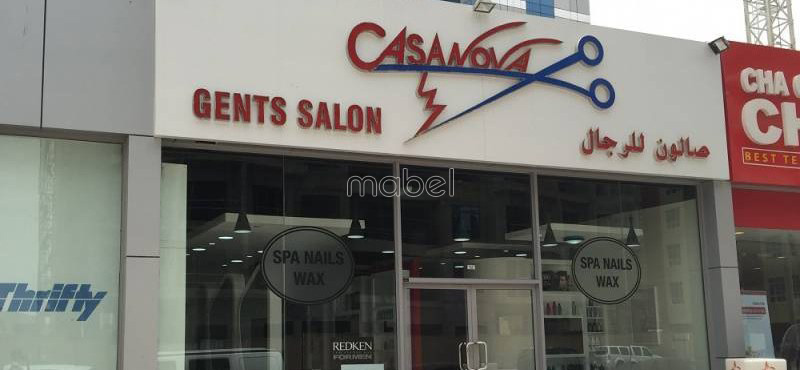 Casanova Gents Salon in Dubai Silicon Oasis, Dubai | Mabel